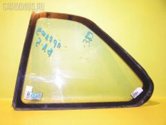 Стекло Honda Prelude BA5 Фото 1