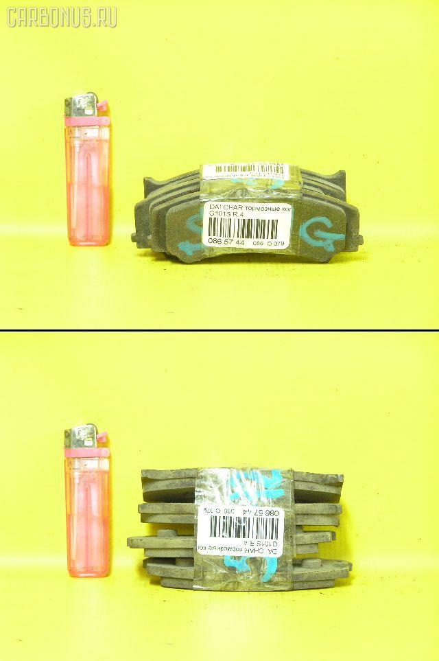 Тормозные колодки DAIHATSU CHARADE G101S
