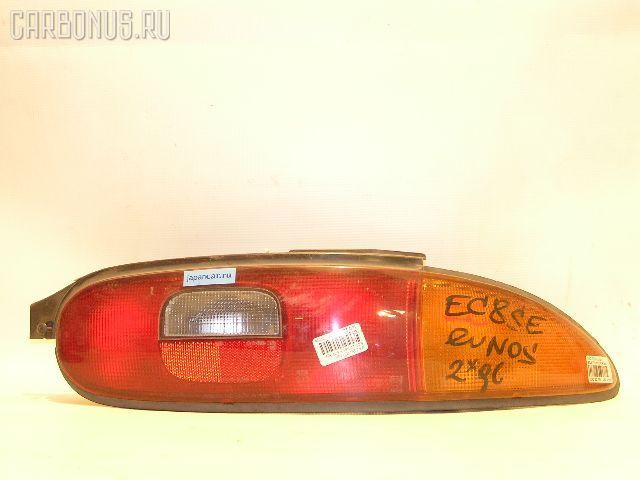 Стоп Mazda Eunos EC8S Фото 1