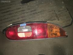 Стоп 220-61376 на Mazda Eunos EC8S Фото 1