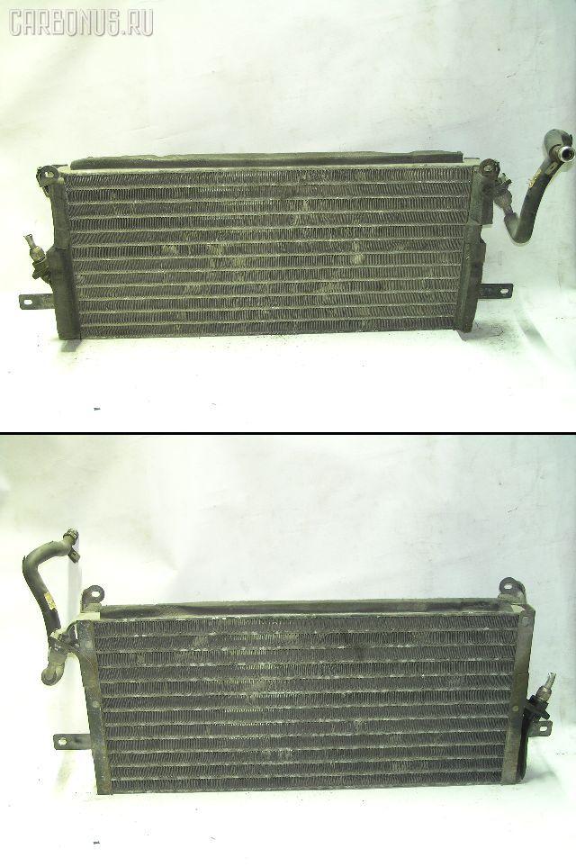 Радиатор кондиционера Isuzu Bighorn UBS55CW Фото 1
