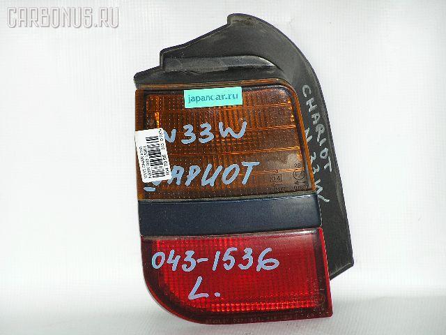 Стоп 043-1536 на Mitsubishi Chariot N33W Фото 1