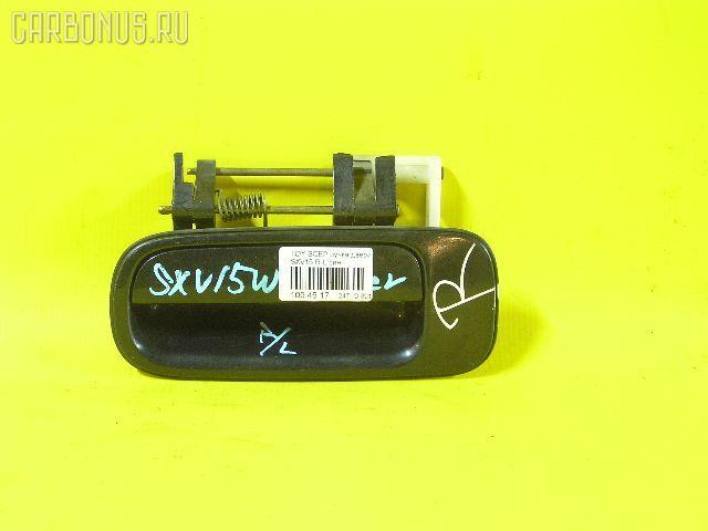 Ручка двери TOYOTA SCEPTER SXV15. Фото 1
