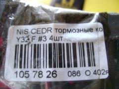 Тормозные колодки NISSAN CEDRIC Y32 Фото 3