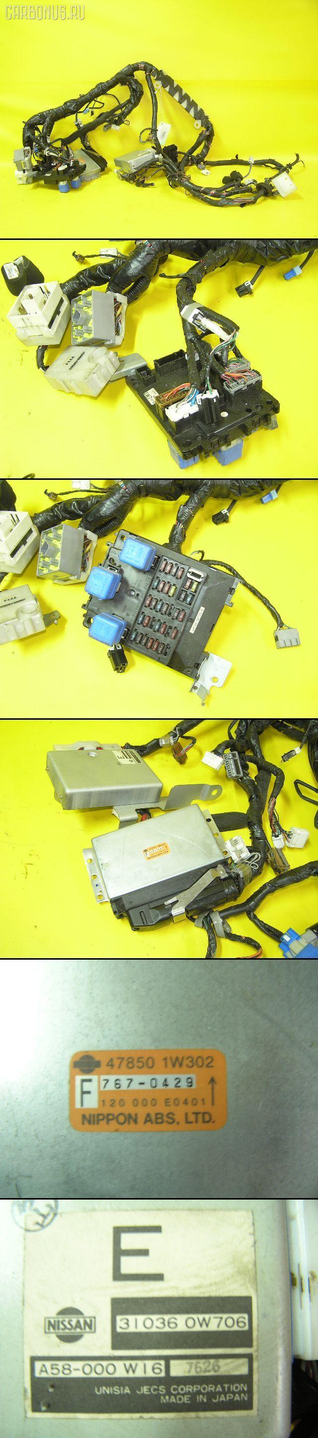 Блок ABS NISSAN TERRANO LR50 VG33E. Фото 1