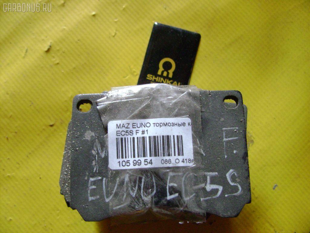 Тормозные колодки MAZDA EUNOS EC5S Фото 1