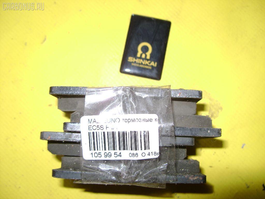 Тормозные колодки MAZDA EUNOS EC5S Фото 2