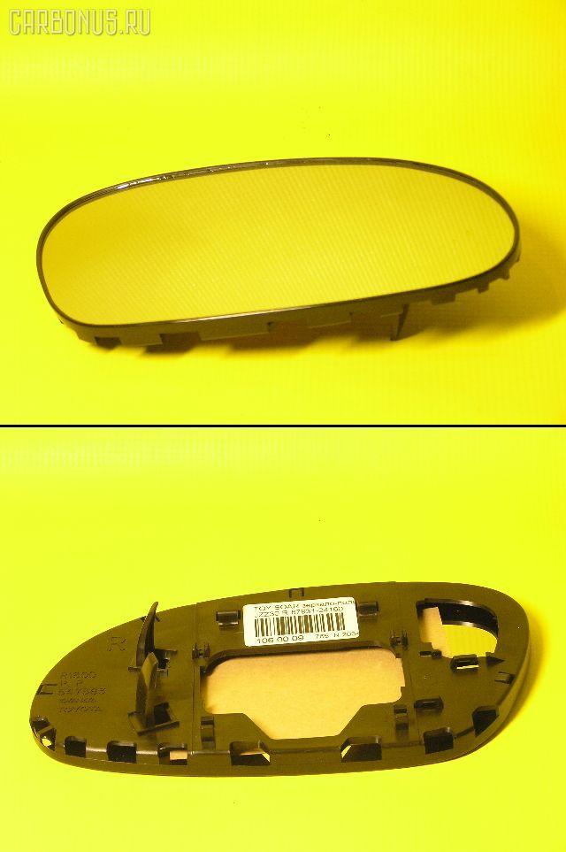 Зеркало-полотно 87931-24160 на Toyota Soarer JZZ30 Фото 1