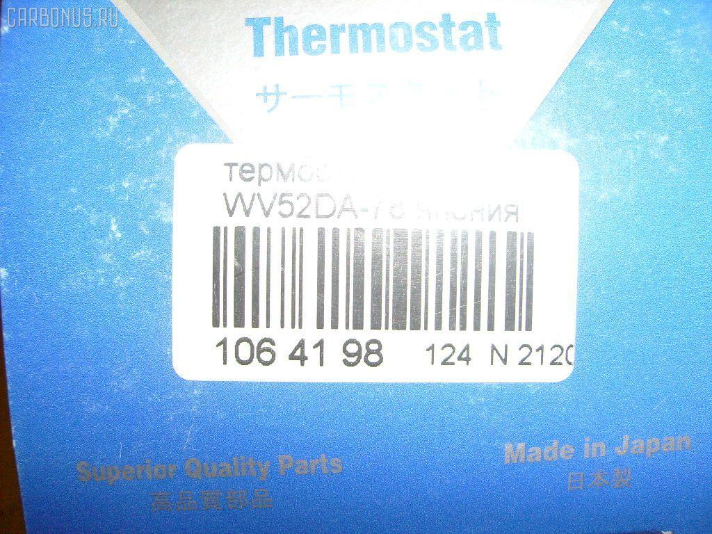 Термостат Фото 2