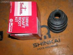 Пыльник привода 74x90x23 SEIKEN 39741-70A26 на Nissan Ad VEW10 Фото 1