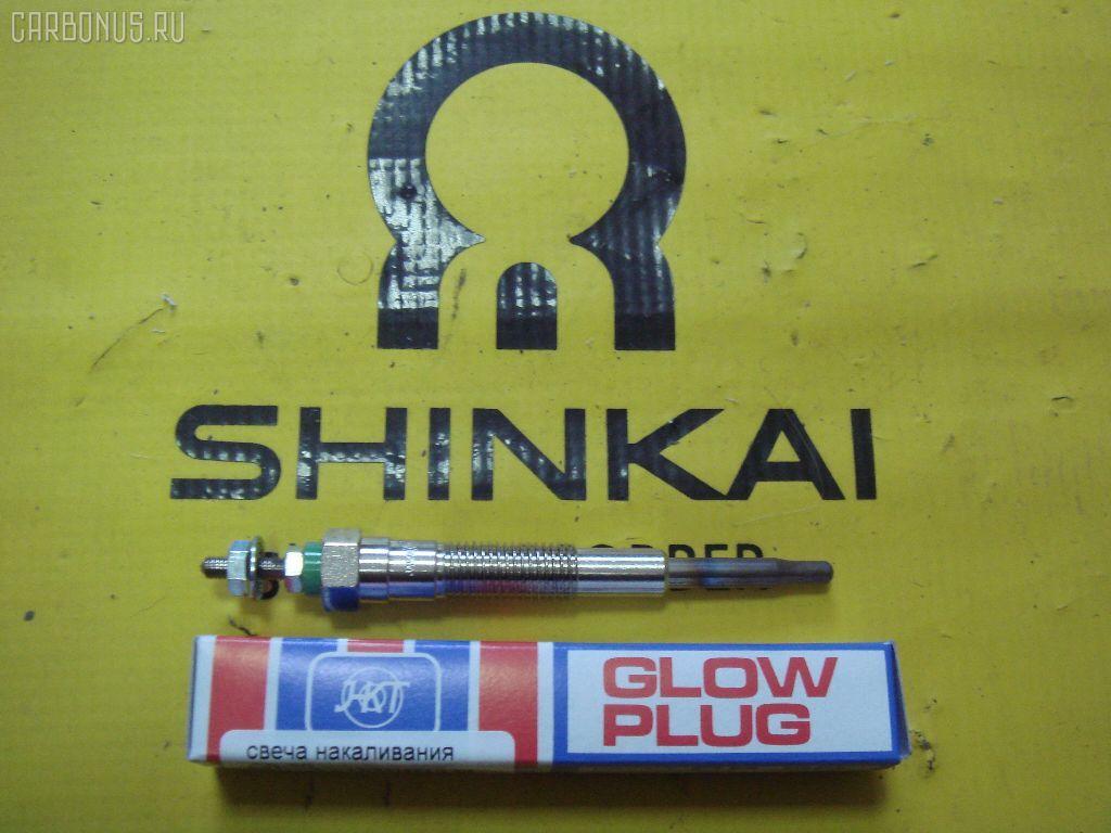 Свеча накаливания HKT CP-20 Фото 1