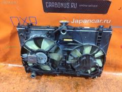 Радиатор ДВС MITSUBISHI GRANDIS NA4W 4G69 MR993566  1350A198