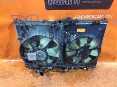 Радиатор ДВС MITSUBISHI CHARIOT GRANDIS N94W 4G64 MR312099  MR281548  MR281568  MR373726