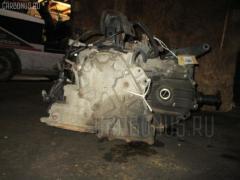 КПП автоматическая на Nissan Ad VHNY11 QG18DE 310203AX67