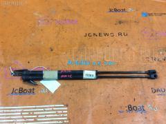 Амортизатор двери NISSAN MARCH AK12