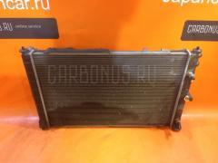 Радиатор ДВС MAZDA MPV LW3W L3