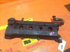 Клапанная крышка NISSAN CUBE AZ10 CGA3DE