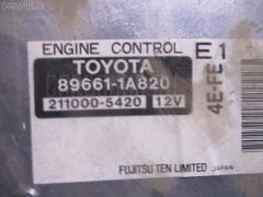 КПП механическая TOYOTA COROLLA EE111 4E-FE