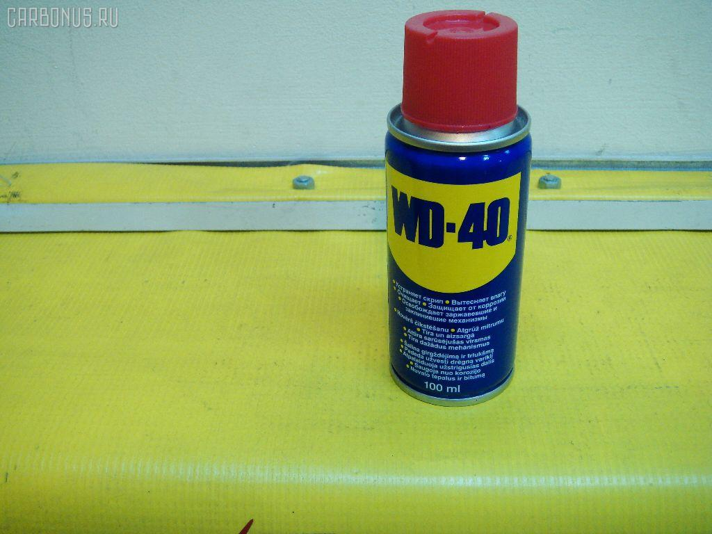 Смазка WD-40. Фото 1
