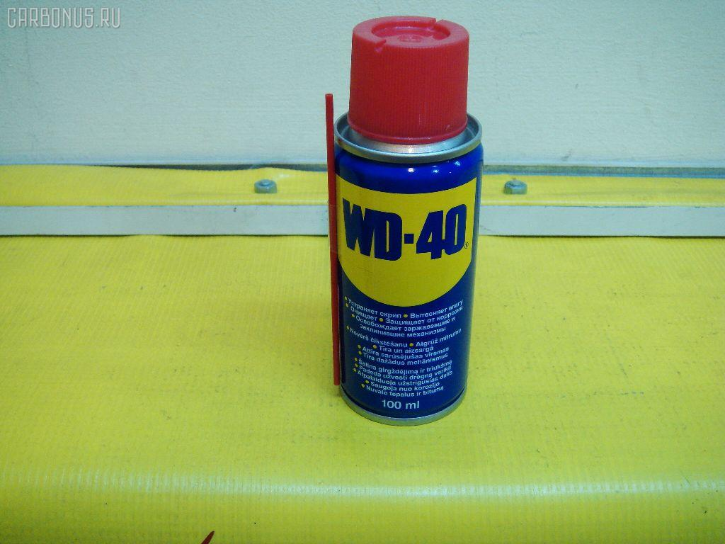 Смазка WD-40. Фото 2