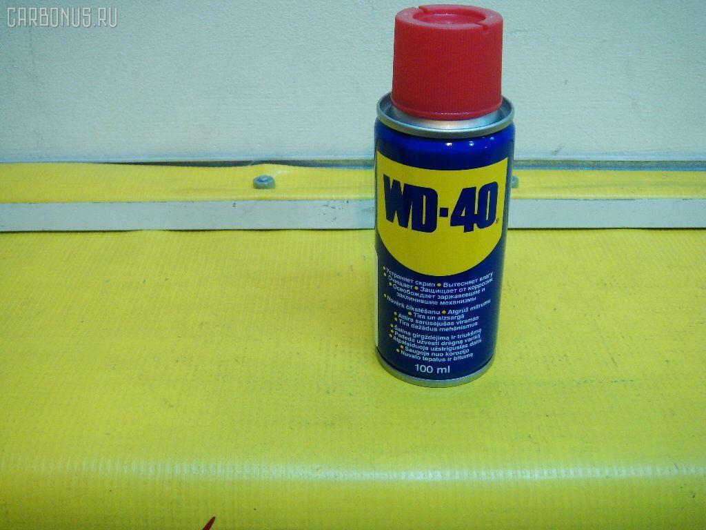 Смазка WD-40. Фото 3