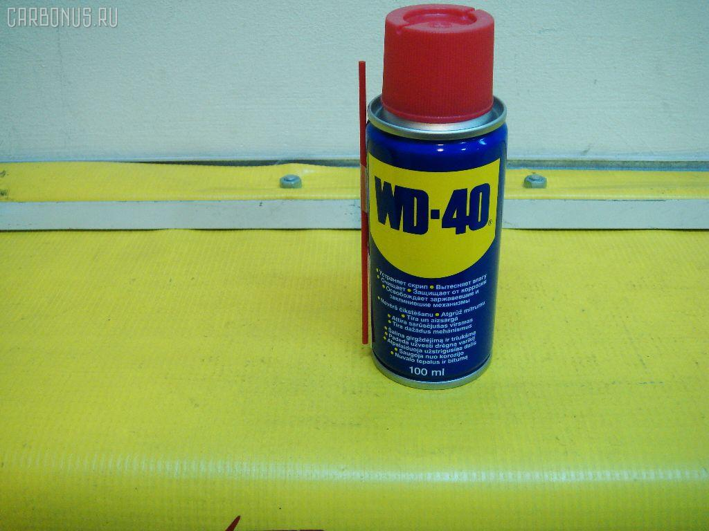 Смазка WD-40. Фото 5