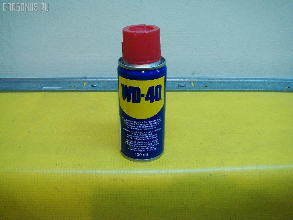 Смазка WD-40. Фото 7