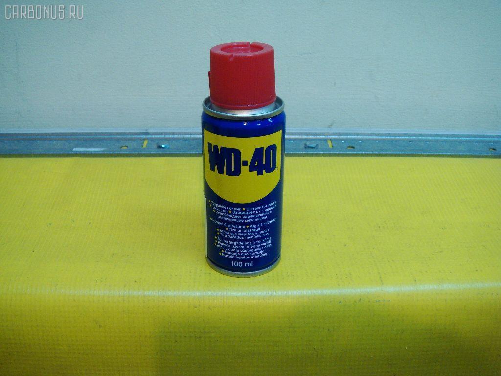 Смазка WD-40. Фото 8