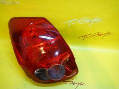 Стоп Toyota Auris ZRE152H Фото 2