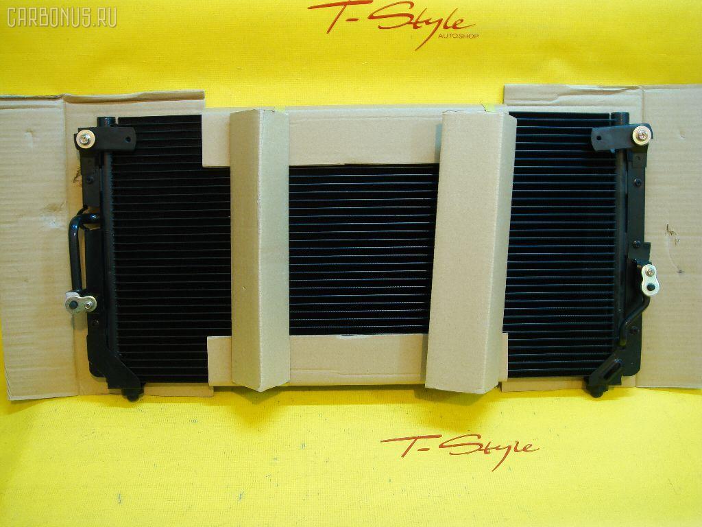 Радиатор кондиционера TOYOTA LAND CRUISER HDJ80 1HD-T. Фото 1
