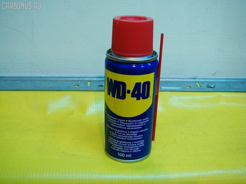 Смазка WD-40. Фото 10