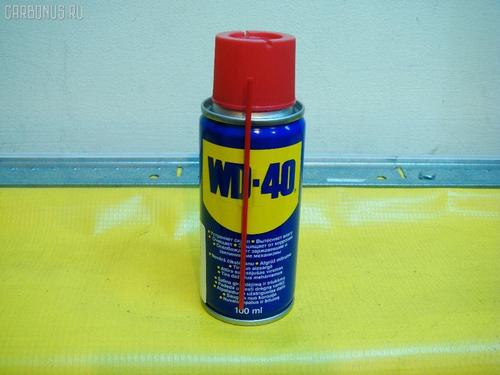Смазка WD-40. Фото 11
