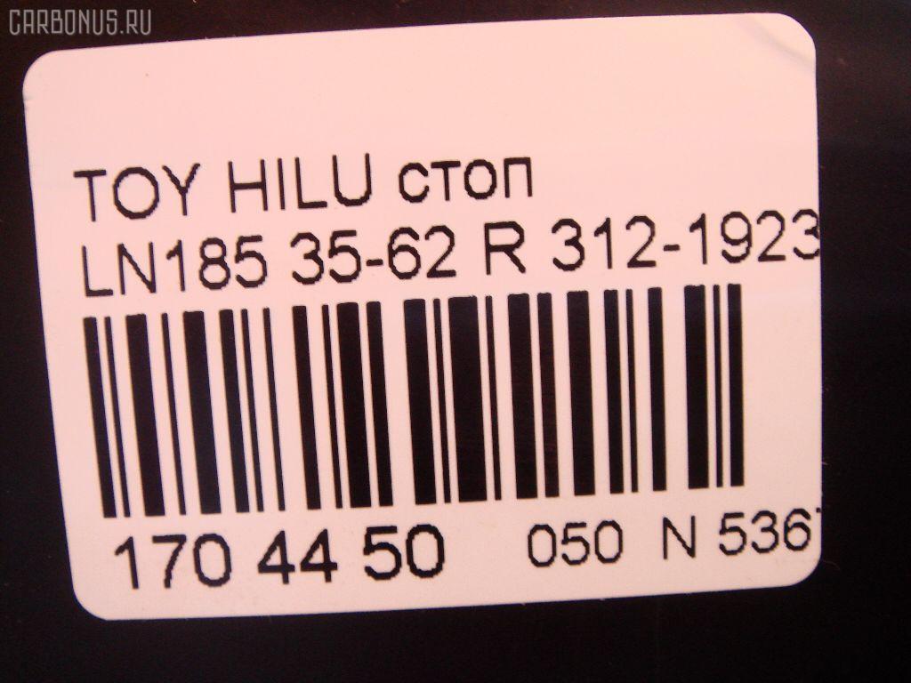 Стоп TOYOTA HILUX SURF VZN185W Фото 3