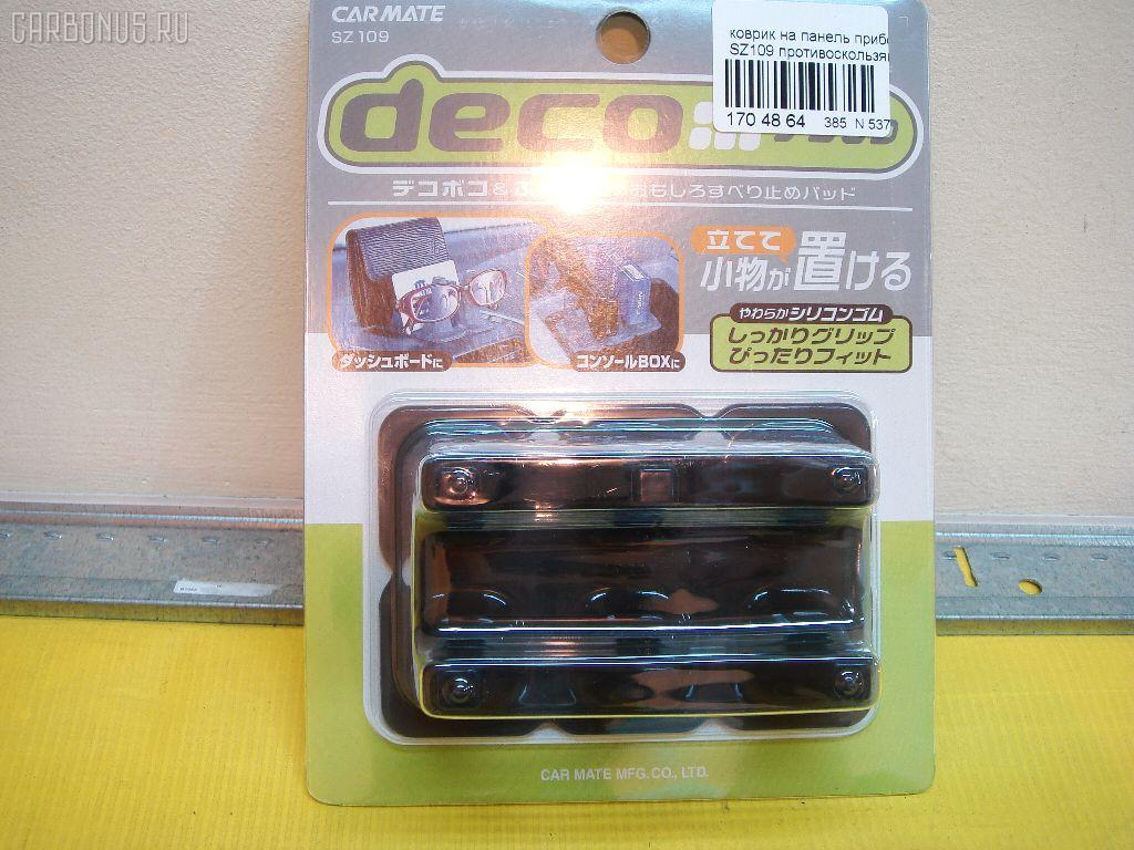 Коврик на панель приборов CAR MATE SZ109 Фото 1