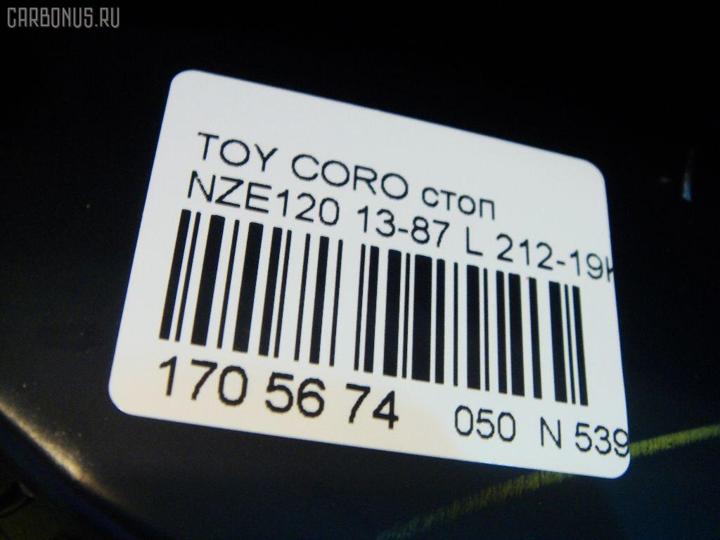 Стоп TOYOTA COROLLA RUNX NZE120 Фото 3