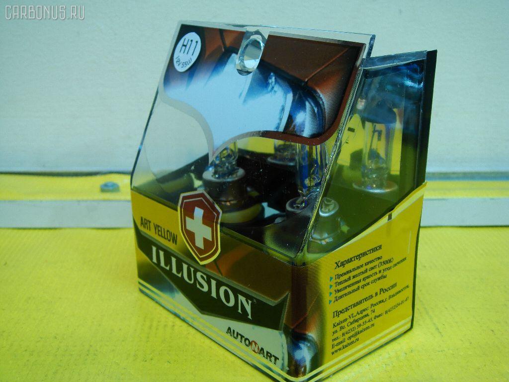 Лампочка ILLUSION. Фото 4