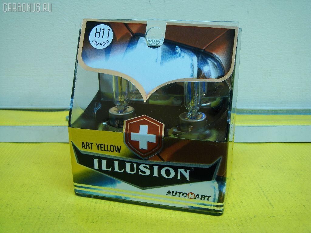 Лампочка ILLUSION. Фото 5