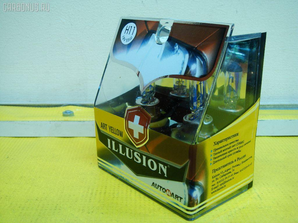 Лампочка ILLUSION. Фото 6