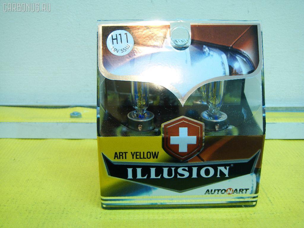 Лампочка ILLUSION. Фото 8
