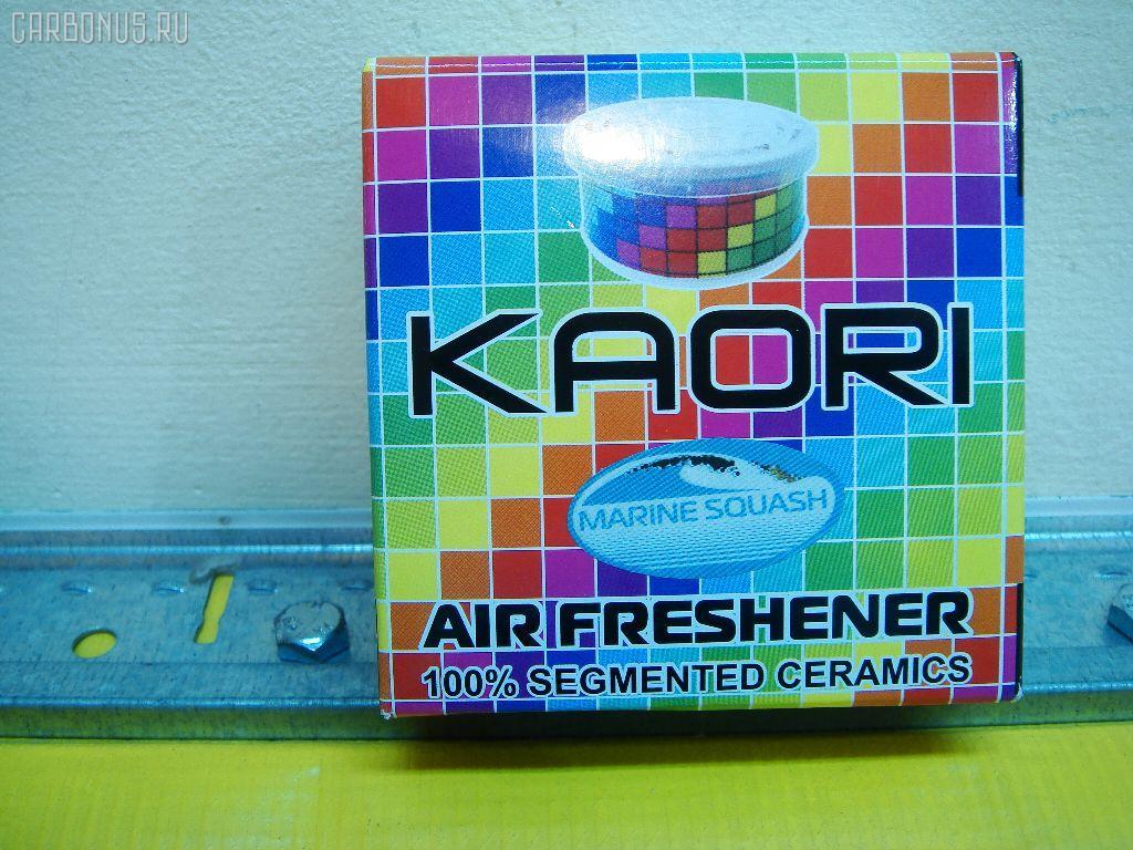 Ароматизатор KAORI. Фото 1