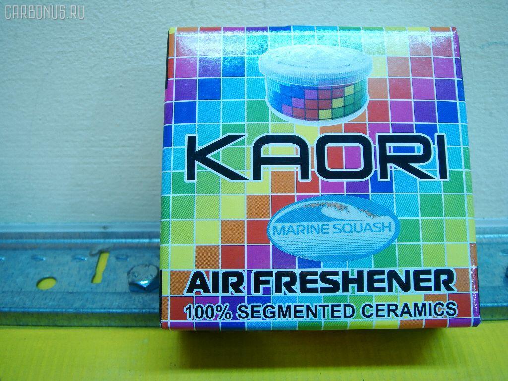 Ароматизатор KAORI. Фото 3