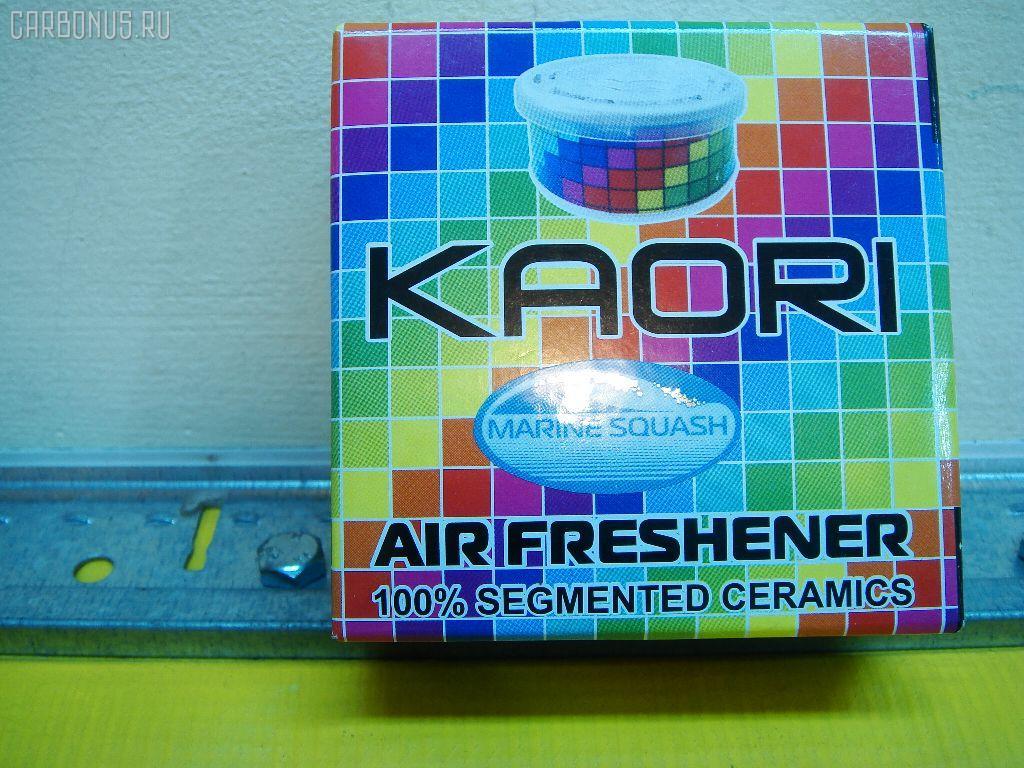 Ароматизатор KAORI. Фото 4
