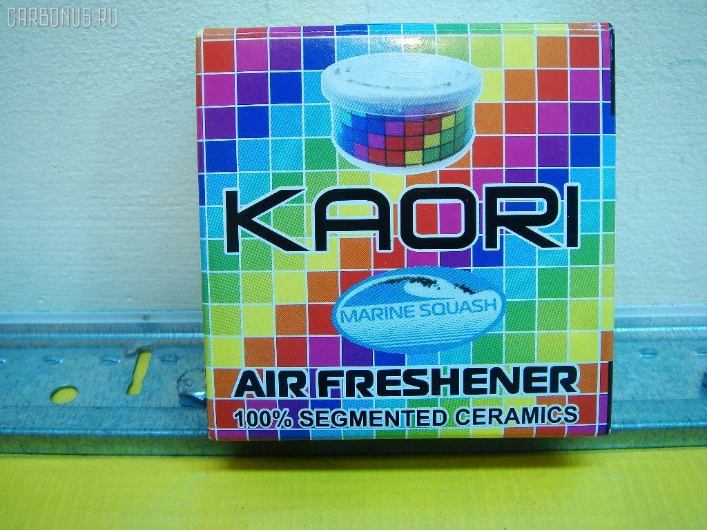 Ароматизатор KAORI. Фото 5