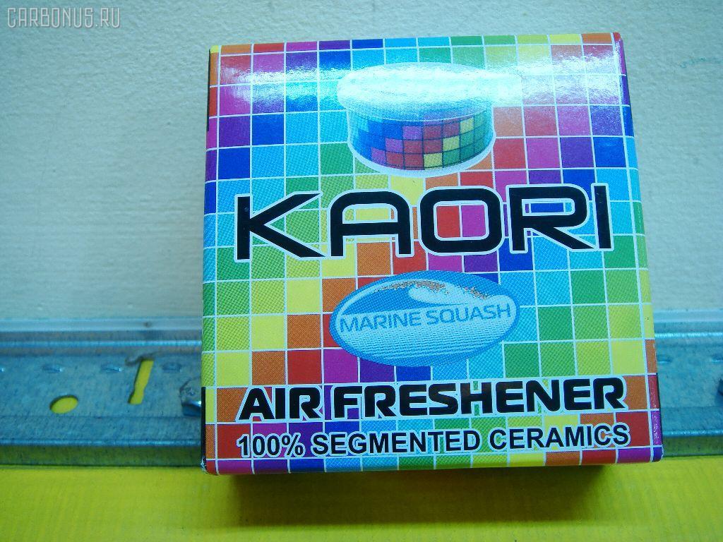 Ароматизатор KAORI. Фото 6