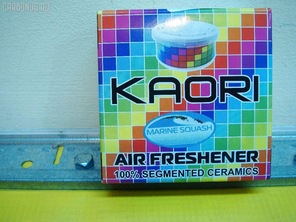Ароматизатор KAORI. Фото 7