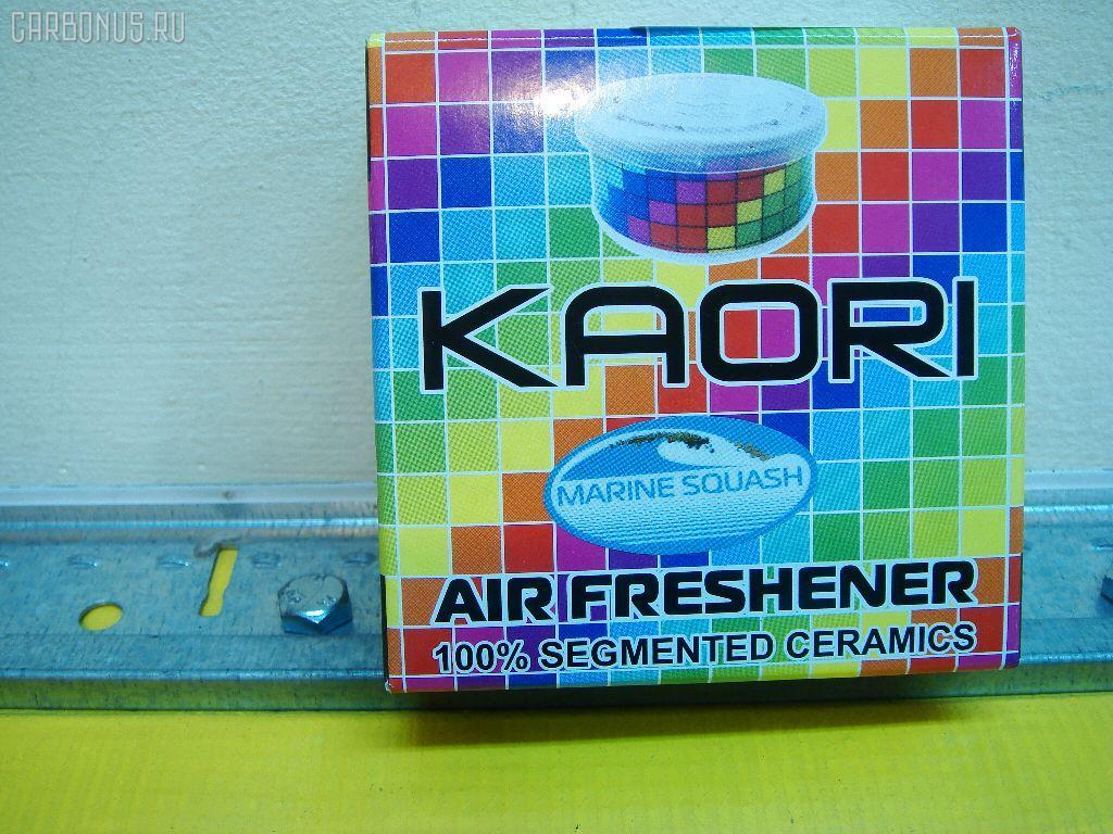 Ароматизатор KAORI. Фото 8