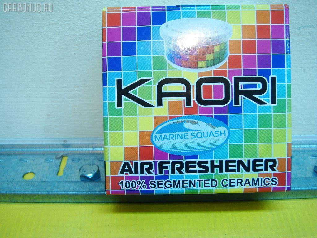 Ароматизатор KAORI. Фото 9