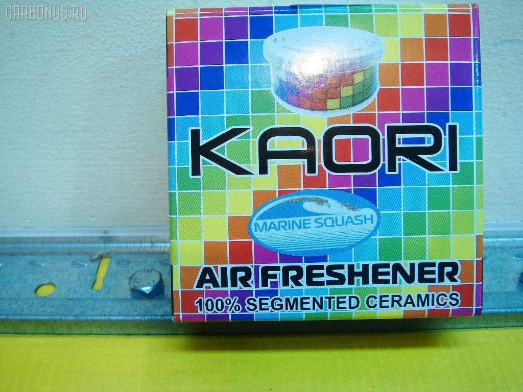 Ароматизатор KAORI. Фото 10