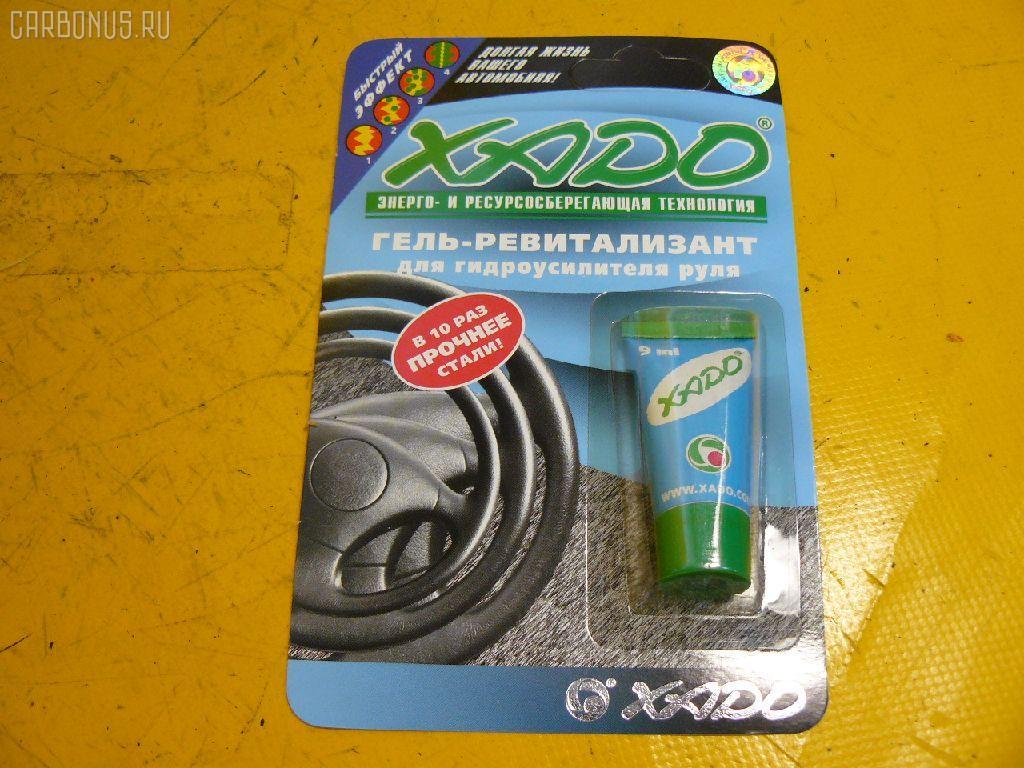 Присадка в трансмиссию XADO XA10104 Фото 1
