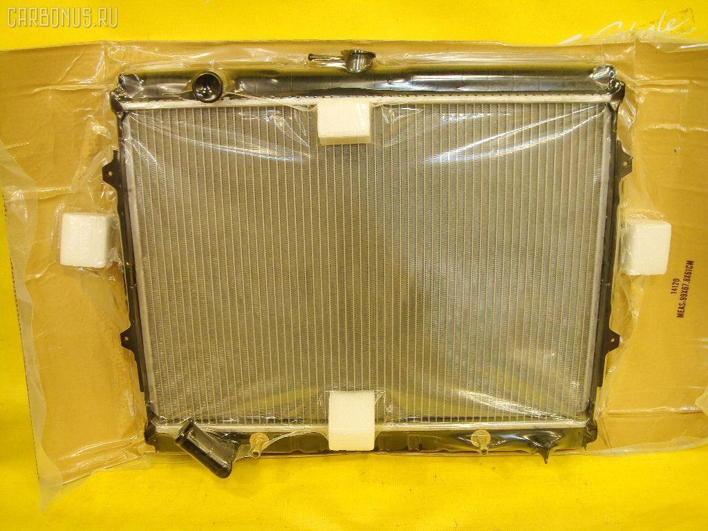 Радиатор ДВС MITSUBISHI PAJERO V43W 6G72